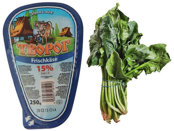 frischkaese-und-spinat